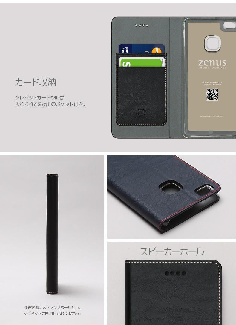 商品詳細-HUAWEI P9 liteケース