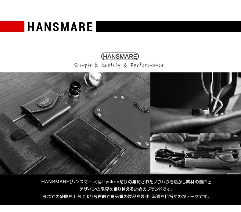 商品詳細-XperiaZ4専用ケース
