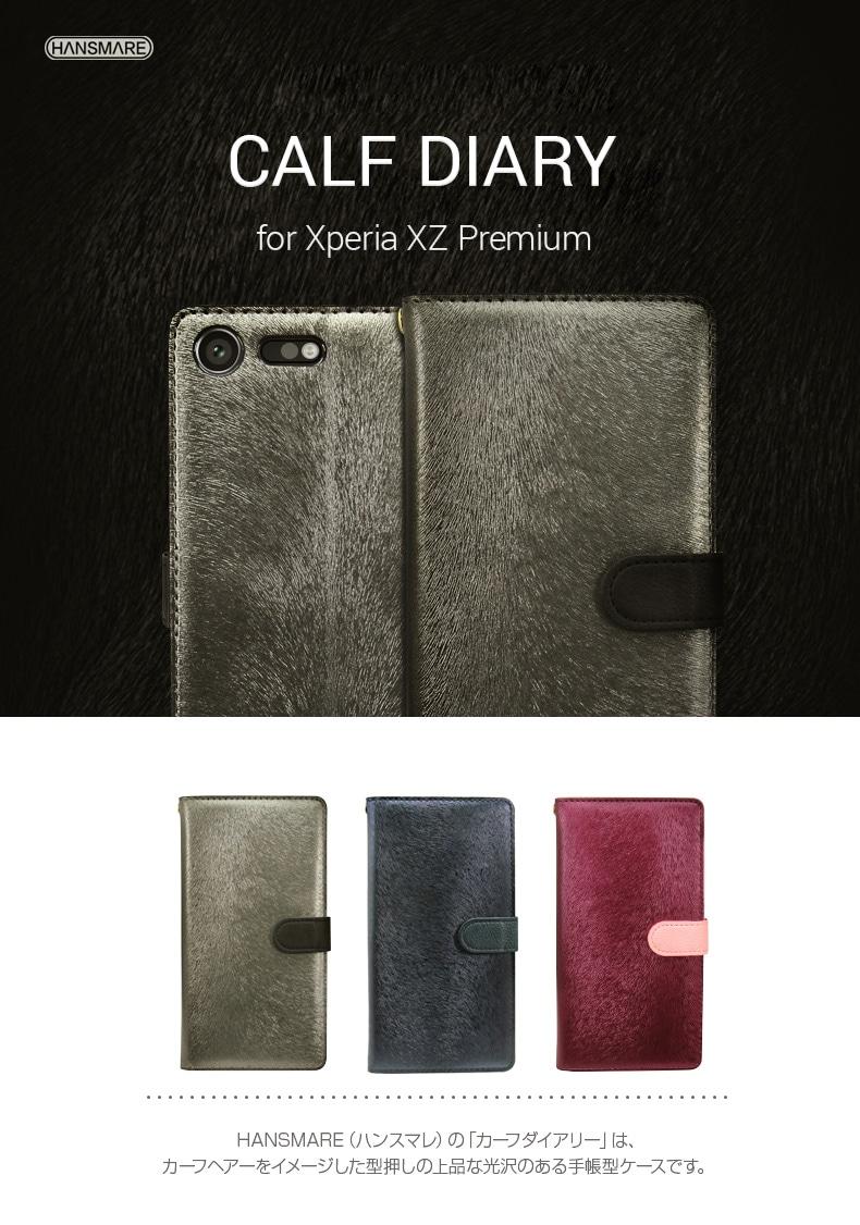 Xperia XZ Premium CALF DIARY