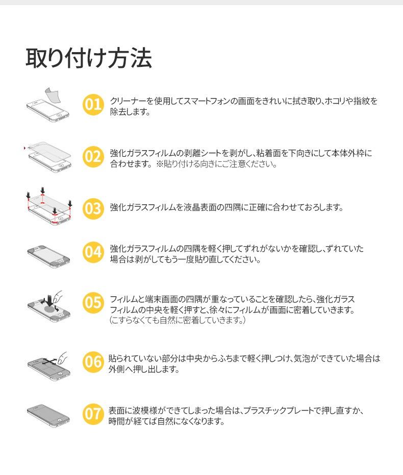 商品詳細-XperiaXPerformanceケース
