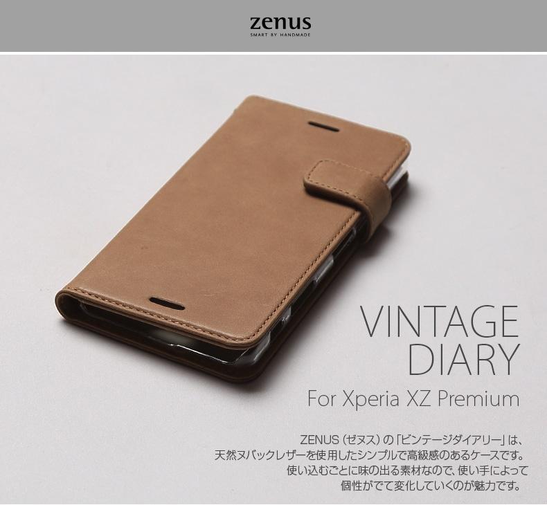 Xperia XZ Premium Vintage Diary