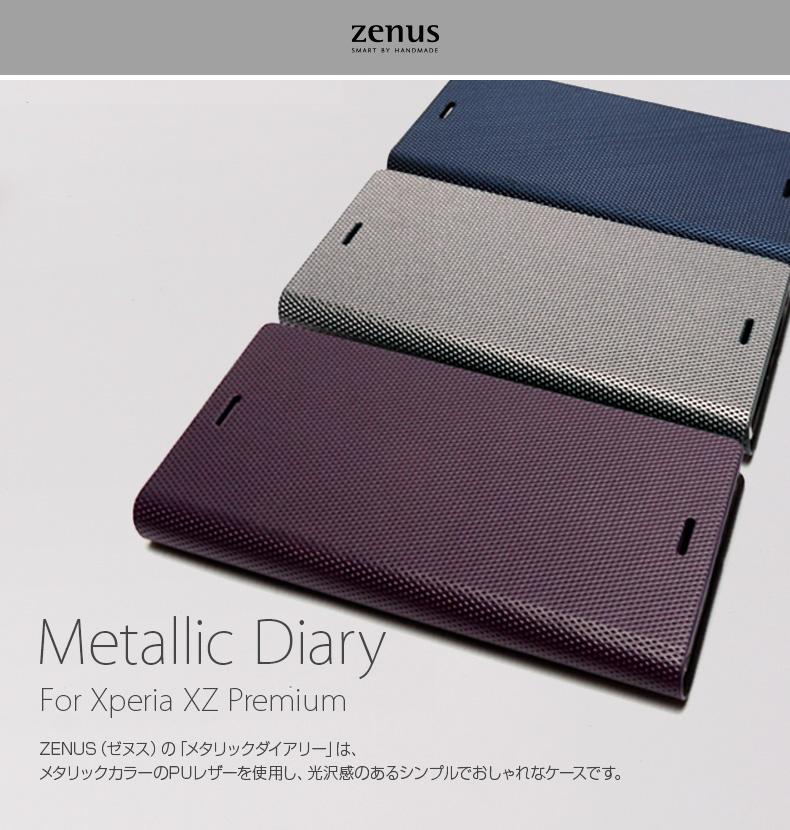 Xperia XZ Premium Metallic Diary