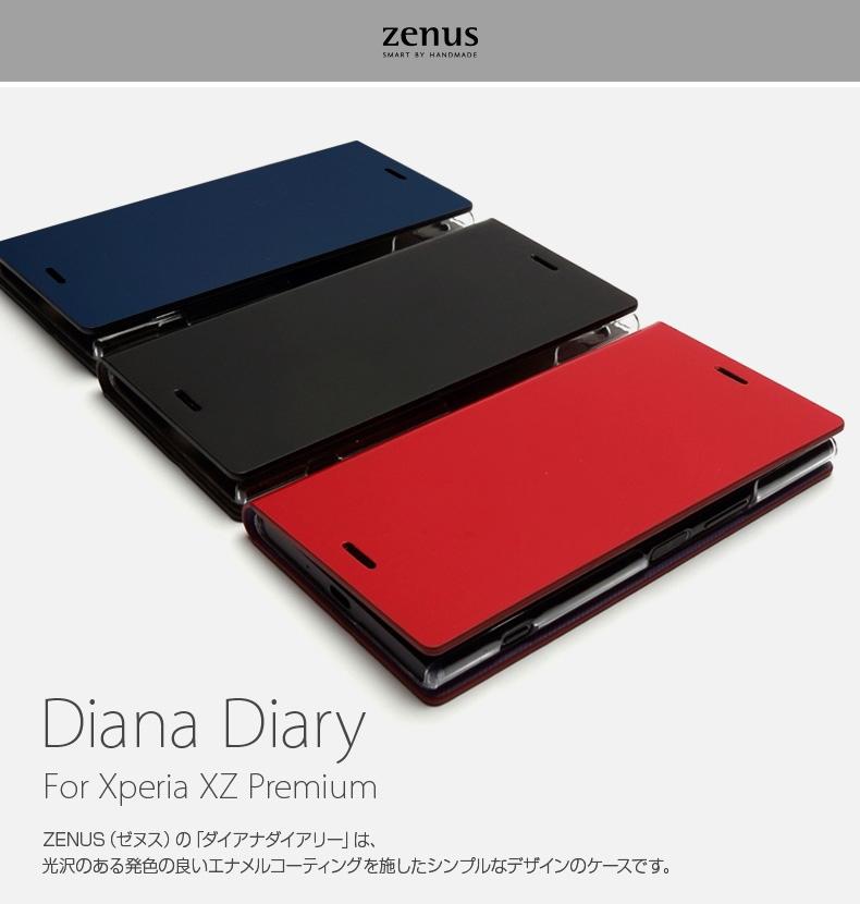 Xperia XZ Premium Diana Diary