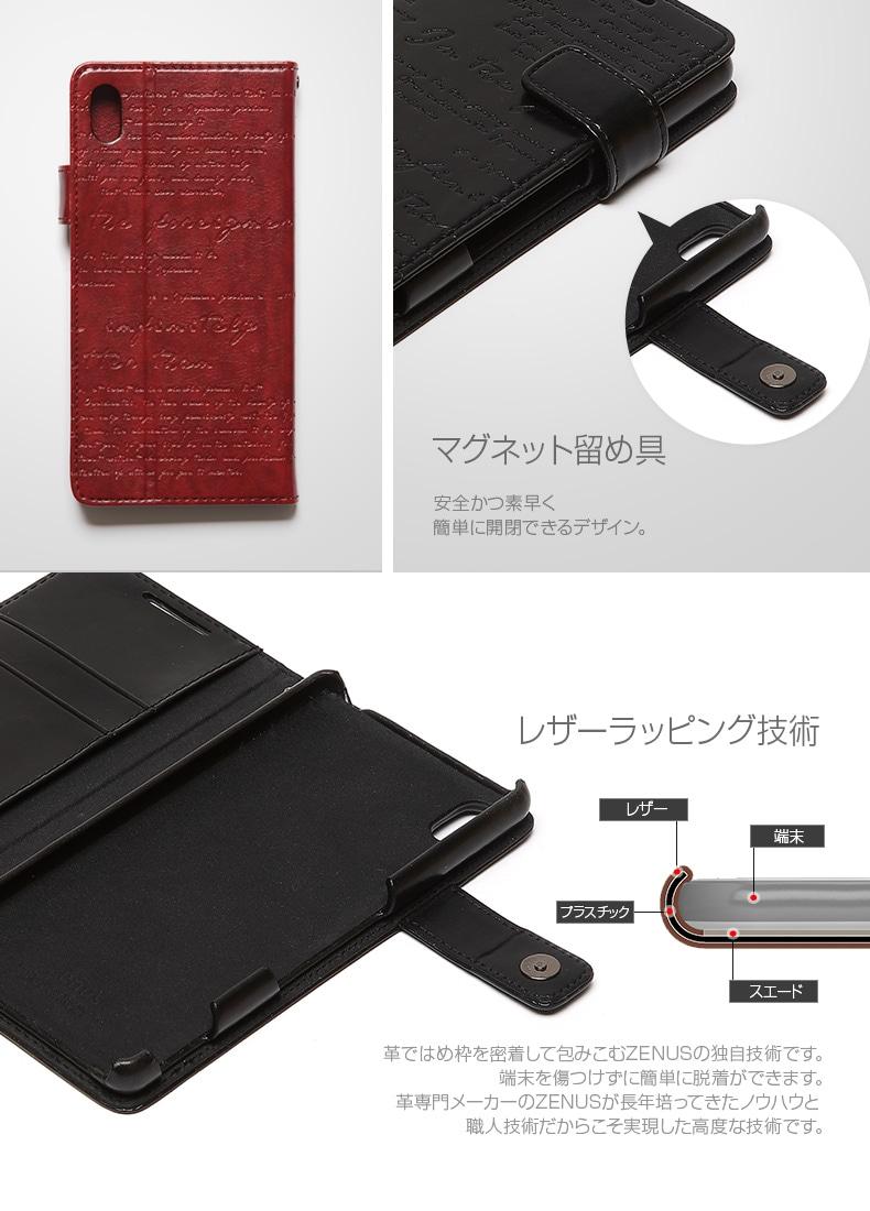 商品詳細-XperiaZ4ケース