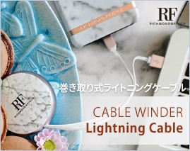 Richmond & Finch CABLE WINDER