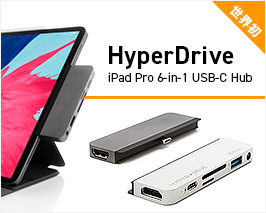 HyperDrive for iPad Pro 6in1 USB-C Hub 最新iPad Pro対応
