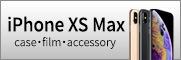 2018 iPhone XS Max ケース