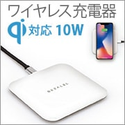 ワイヤレス充電器 BEZALEL Futura X Turbo 10W Wireless Charging Pad