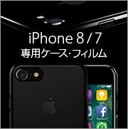 iPhone 8,7