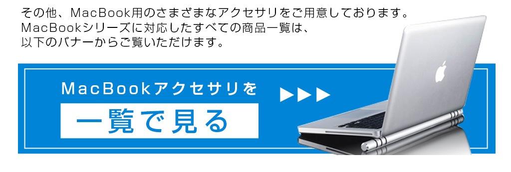 McaBook2013