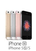 iPhoneSE������
