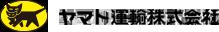 ヤマト運送株式会社