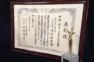 岐阜県産のブランドいちご「濃姫」