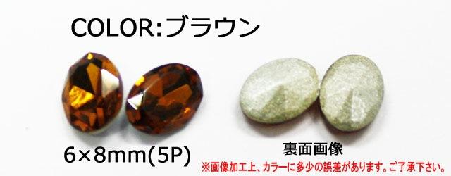 高品質ガラスストーン サイズ表