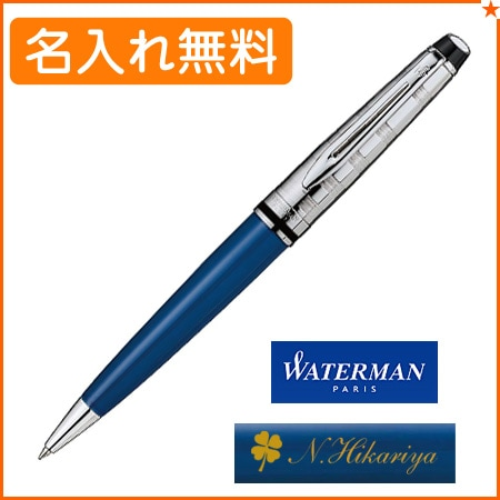 オリジナルのボールペンを作るならスピーディーかつきれいに名入れを仕上げる「ひかり屋」〜記念品にもおすすめ〜