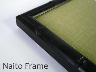 竹フレーム/黒