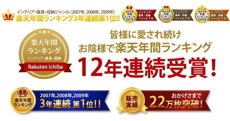 楽天1位の安心の日本製ガーゼケット 松並木の無添加ガーゼケット