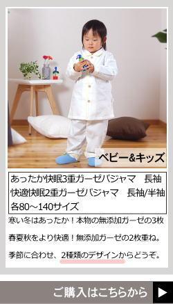 涼しい パジャマ 半袖  ガーゼパジャマ レディース メンズ 松並木 日本製