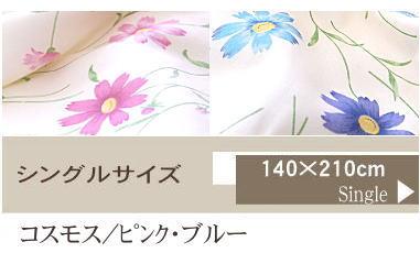 楽天1位★毛布 ベビーサイズ 出産祝い