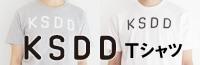 KSDD Tシャツ