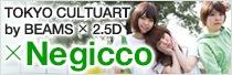TOKYO CULTUART by BEAMS × 2.5D × Negicco
