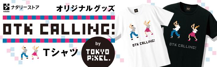 OTK CALLING T����� by TOKYO PiXEL.