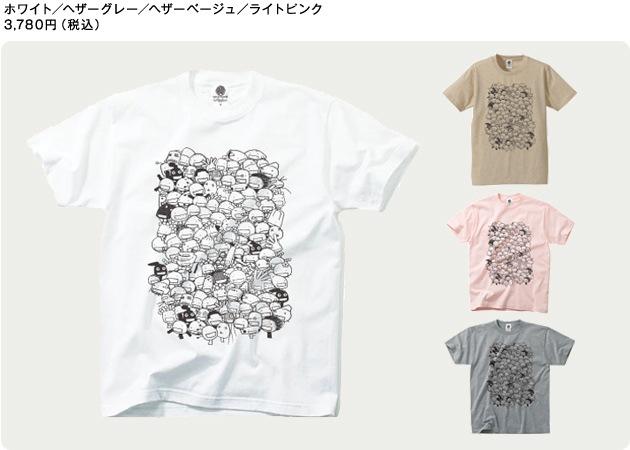ホワイト/ヘザーグレー/ヘザーベージュ/ライトピンク 3,780円(税込)
