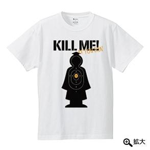 暗殺教室 殺せんせーターゲットTシャツ ホワイト