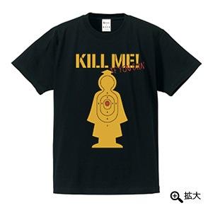 暗殺教室 殺せんせーターゲットTシャツ ブラック