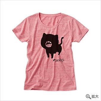 ソウマトウ 「黒」 Tシャツ ピンク