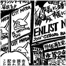 作中に登場する「CITY MAYOR IS WATCHING YOU」の看板。