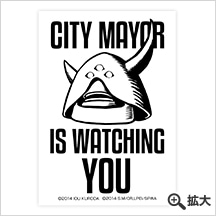 アップルシードα 市長ステッカー