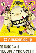 通常盤 [CD] / 1000円 / TKCA-74311