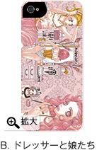 バッファロー5人娘 iPhone 5, 4/4Sケース「写真プリント光沢タイプ」B. ドレッサーと娘たち