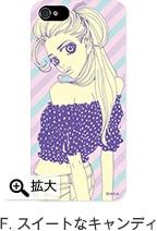 バッファロー5人娘 iPhone 5, 4/4Sケース「マットタイプ」F. スイートなキャンディ