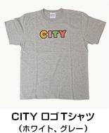 CITY ロゴTシャツ(ホワイト、グレー)