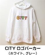 CITY ロゴパーカー(ホワイト、グレー)