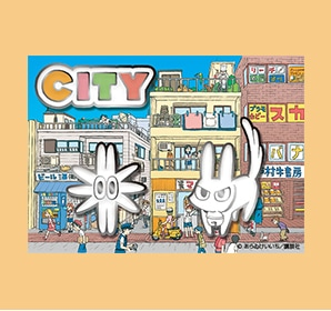 CITYピンズセット