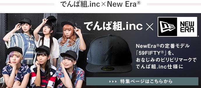 でんぱ組.inc×New Era®