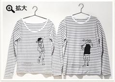 ポップコーンキャッチ ボーダーTシャツ