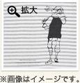 ポップコーンキャッチ ボーダーTシャツ <投げ>