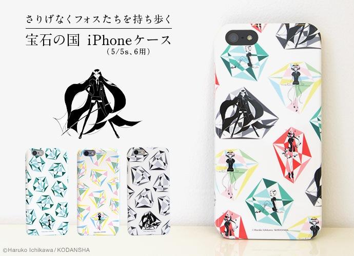���ꤲ�ʤ��ե������������⤯���Фι� iPhone��������5/5s��6�ѡ�