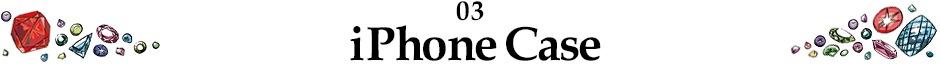 03  iPhoneCase