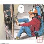 「アイアムアヒーロー」2巻より ©花沢健吾/小学館