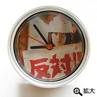 ねこ缶マイルド(時計)スウ子(蒼波 純)