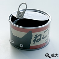 ねこ缶マイルド(時計)