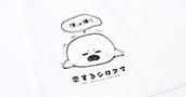 Tシャツ(シロクマさんver.)