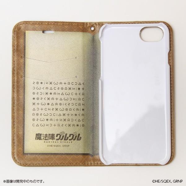 魔法陣iPhoneケース