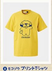 アモコゾウ プリントTシャツ