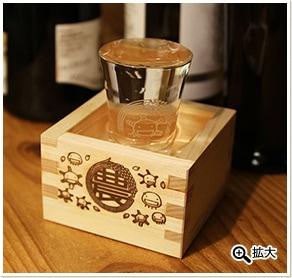 もやしもん(セット)オリゼーの日本酒グラス+農大醗酵蔵の祝い枡